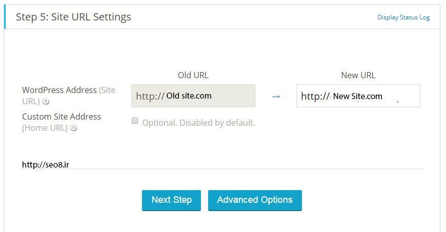 افزونه پشتیبان گیری از سایت وردپرسی